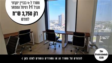 Νέα γραφεία προς ενοικίαση, σε έναν πύργο πολυτελείας και προνομιακής τοποθεσίας (Τελ Αβίβ)