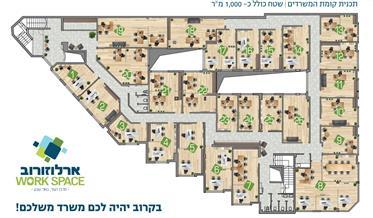 Nouveaux bureaux à louer, 72 m², à Beersheba