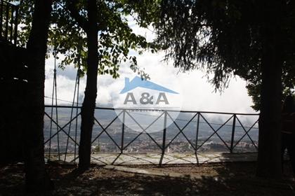 Casa de Montanha - Serra da Estrela