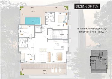 """דירה : 122 מ""""ר"""