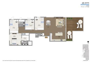"""דירה : 182 מ""""ר"""