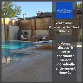 Maison individuelle de 422 m²  de 3 niveaux, sur un terrain de 548 m².