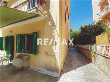 Διαμέρισμα 80 τμ, πόλη Κέρκυρας
