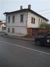 Къща: 350 м²