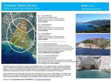 Παραθαλάσσια οικόπεδα στη Ζάκυνθο   Ελλάδα